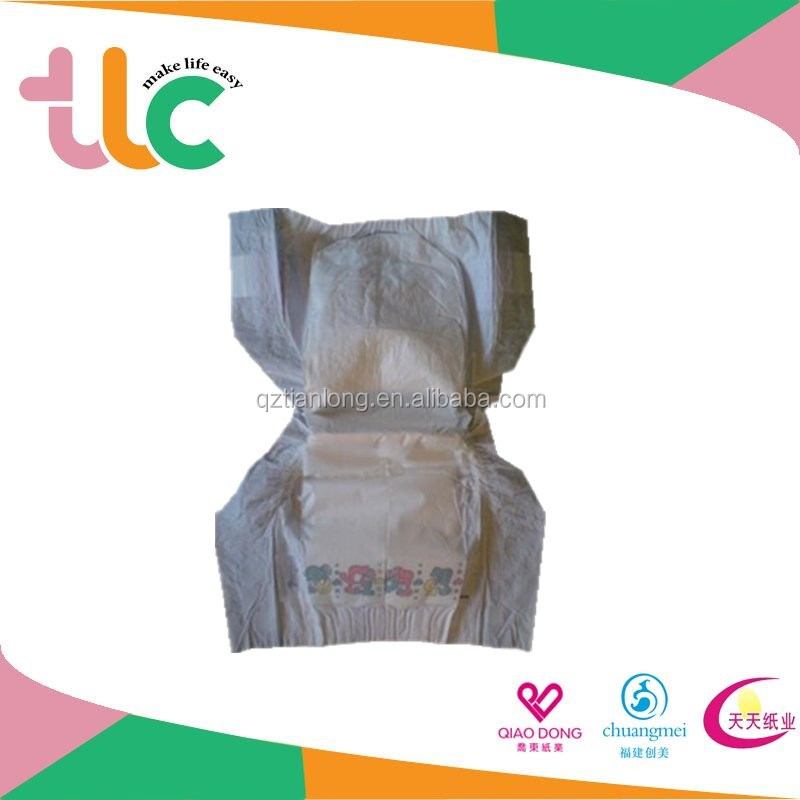 OEM China products disposable baby diaper free sample in china.