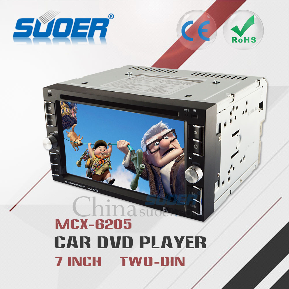 2016 New Car Multimedia Player Vehicle-Mounted Radio Car DVD Player