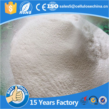Supply high quality industrial special powder, light diffusion agent 99% HEC