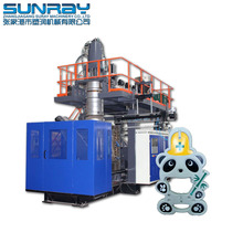 120 liter plastic toy making machinery / kids toys making machine / extrusion blwo molding machine