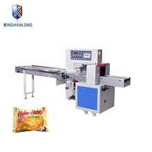 Automatical pillow Instant noodles Packaging Machine price