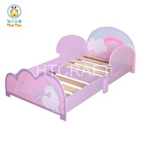 FB005 Special Pony Design Toddler Bed For 140x70cm Mattress, Cheap Wooden Children Bed For Wholesale, 2016 Kids Furniture