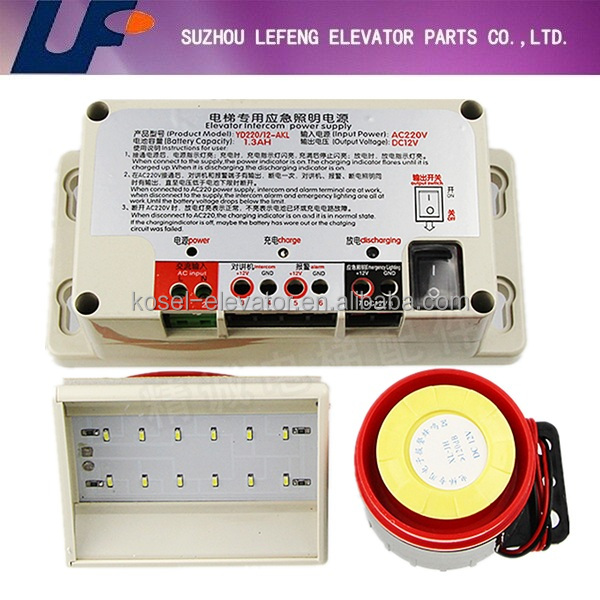 emergency electric power source, emergency power supply