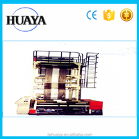 Newest PE Double-colour Mulch film blowing machine