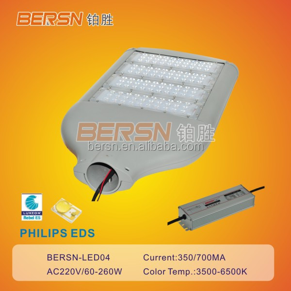 2014 Newest Design 60W 80W 100W 120W 150W Philips LED Street Light Price