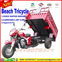 KAVAKI SALE 250CC 1.5M*2.0m bigest 5.5-13 type sand tricycle beach cargo tricycle