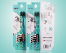 Bamboo charcoal adult toothbrush with PETG material handle,bamboo filament tufted twin pack