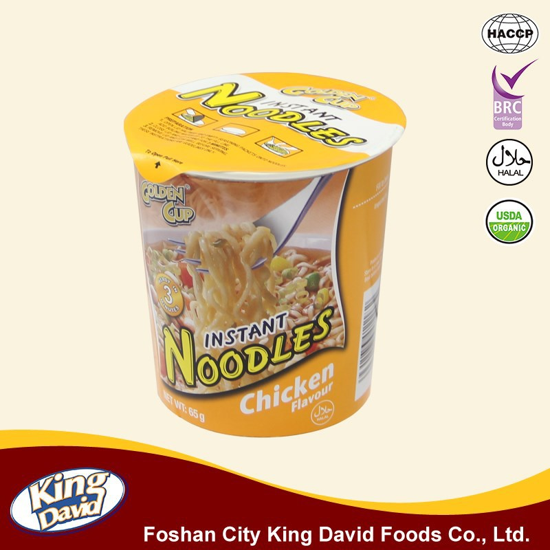 65g Fried Instant Cup Noodles Soup Chicken Flavour