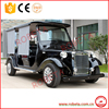 China 2017 used toy car electric / electric engine for car / electric car kit for smart car