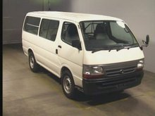 HIACE Used Vehicles