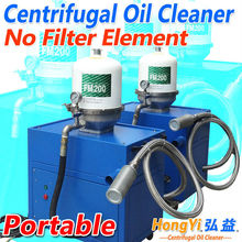 Automatic quick portable centrifugal oil cleaner