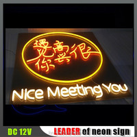 new birthday gift led neon signs