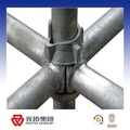 Q235/Q345 hot galvanized cuplock scaffold for sale in China