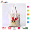 large-capacity convenient custom print canvas tote bag