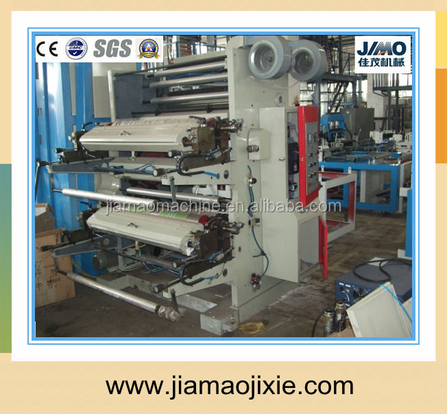 China Supplier High Speed 2 Colors Aluminum Foil Flexo Printing Machine