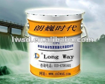 Cement based capillary crystalline waterproof coating for construction