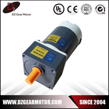 brushed spur gear 60w 80 rpm dc gear motor