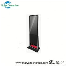 Floor standing 26 inch lcd digital signage for advertising play with global guarantee