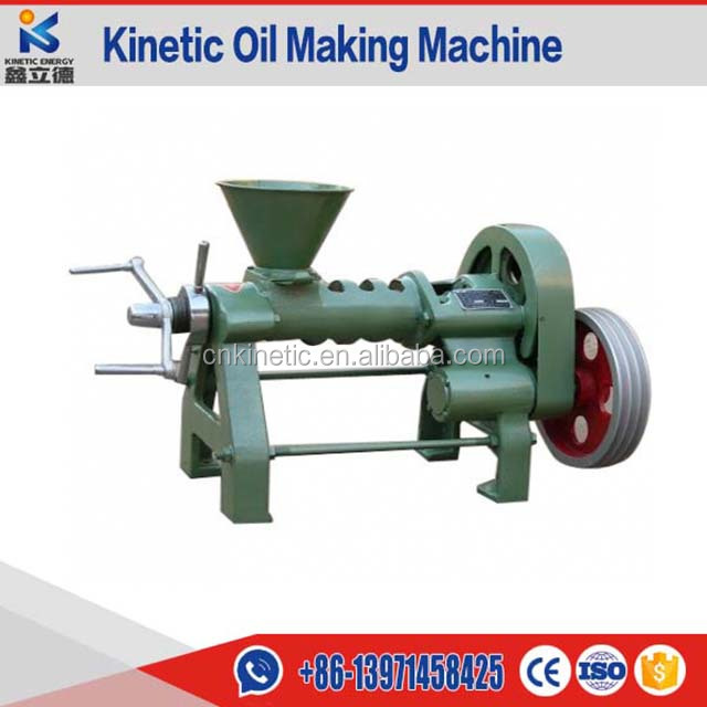 Safe and reliable coconut oil squeezer machine/coconut oil squeezer machine/palm oil processing mill