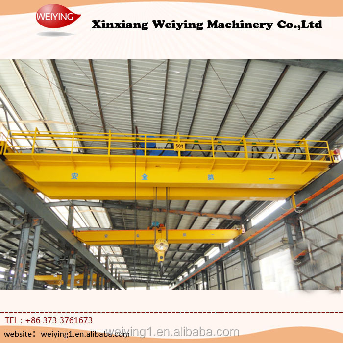 LH Double Trolley 30ton Overhead Crane With Electric Hoist