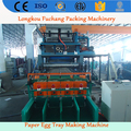 paper pulp molding egg tray machines-waste paper forming egg dishes machinery whatsapp:0086-15153504975