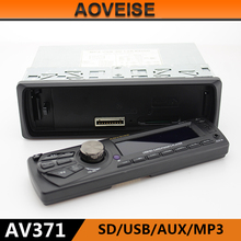 AOVEISE AV371new product car auto parts sound system FM AM autoradio electric car audio.hot sale audio for car in Mideast.FM AM
