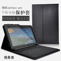 NEPPT Leather portfolio protective leather case for Microsoft surface RT,factory supply
