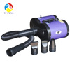 Hight quality Portable new dog grooming hair dryer