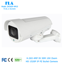 4MP Smart IP Camera Onvif 1520P 10X Optical Zoom 5.1-51mm Lens IR 30M Pan Rotation Onvif Bullet IP Camera Waterproof