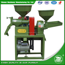 WANMA9001 factory offer small rice mill combined with pulverizer