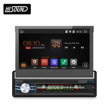Hot selling 7inch capacitive screen wifi 3g bluetooth gps 1 din android car stereo