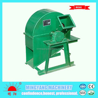 Wood Crusher for making 1-5mm sawdust