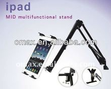 Display stand for iPad and other tablet pc