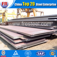 Hot rolled steel plate embedded steel plates