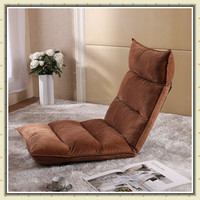 Japanese Tatami Adjustable Fabric Folding Sofa Floor Chair with Back Support