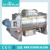 double helical ribbon horizontal type mixer