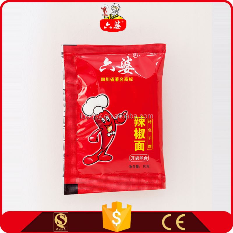 good quality red colour chilli powder