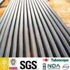 ASTM A209 T1, ASTM A213 T11 / T22 / T5 seamless steel tubes/pipes