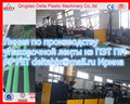 QINGDAO supplier pet packing strap band production line