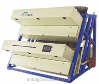 Optical tea color sorter machine remove tea stems and old leaves