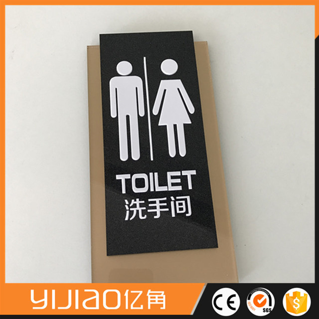 Fast Delivery Wholesale Men & Women Acrylic bathroom WC toilet sign for hotel shopping mall