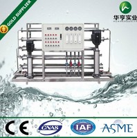 ROl-1 High Quality Industrial RO System Water Purification System