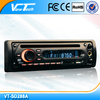 24V 1 din DVD Bus audio System
