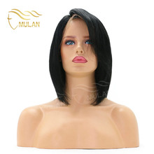 Customized african american natural hair wigs bob haircut wigs remi human hair