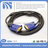 Premium SVGA VGA Monitor Male Extension Cable HD 15-pin DB15 Video LCD