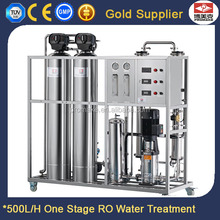 Guangzhou PMK water purifier system for cosmetic,chemical.pharmacy etc.