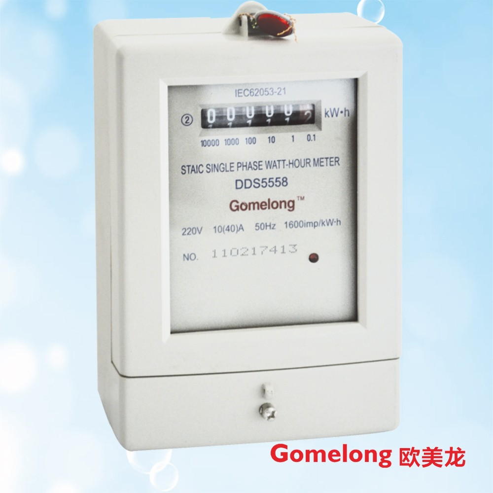 DDS electric digital power meter