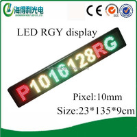 P10 cheaper led moving message display sign(P1016128RG)