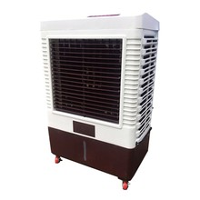 DAJIANG 2017 new home eco ice mobile air cooler