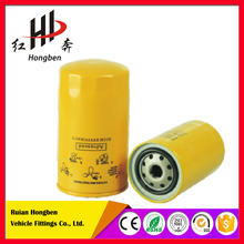 Water Separator diesel truck spare parts types of 600-311-8221,FF5058,P550410 Spin-On Cartridge fuel filter